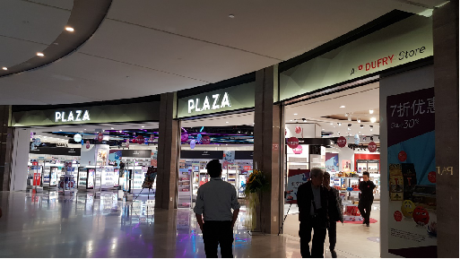 commercial interior design_Dufry_Plaza_Malaysia