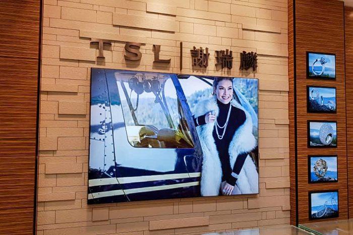 Commercial Interior design_TSL Jewellery Sky Avenue Genting, Malaysia